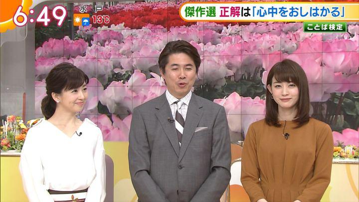 2017年12月25日新井恵理那の画像34枚目