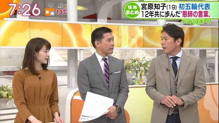 2017年12月25日新井恵理那の画像36枚目
