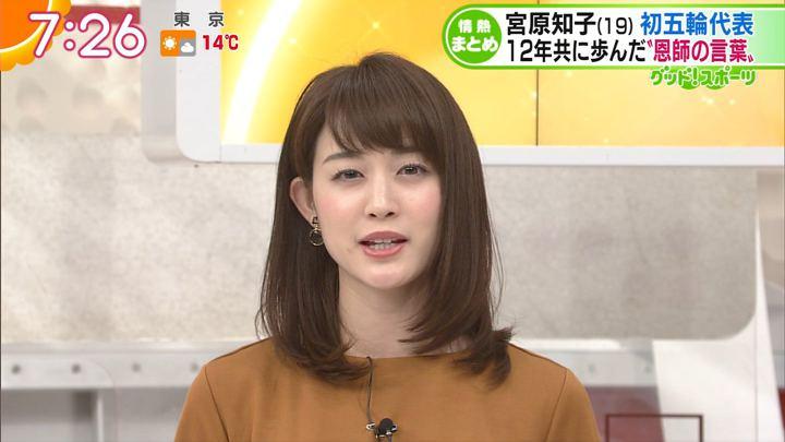2017年12月25日新井恵理那の画像38枚目