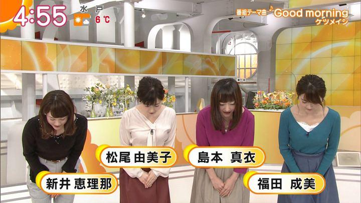 2017年12月27日新井恵理那の画像02枚目