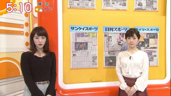 2017年12月27日新井恵理那の画像04枚目