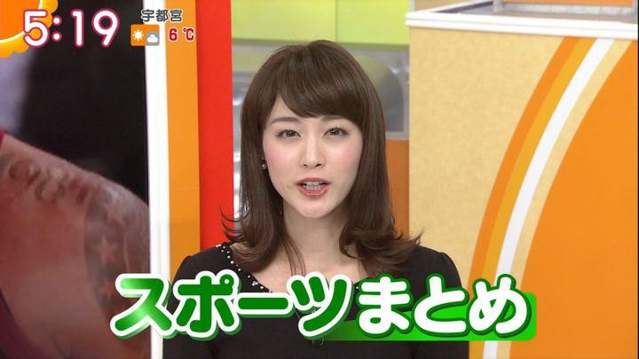 2017年12月27日新井恵理那の画像09枚目
