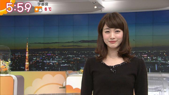 2017年12月27日新井恵理那の画像16枚目