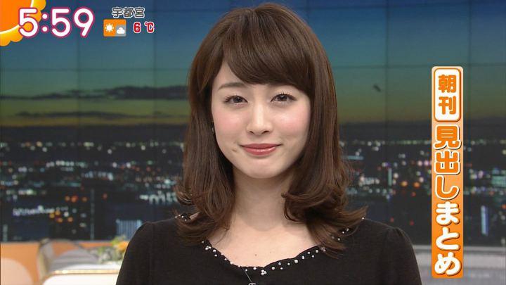 2017年12月27日新井恵理那の画像17枚目