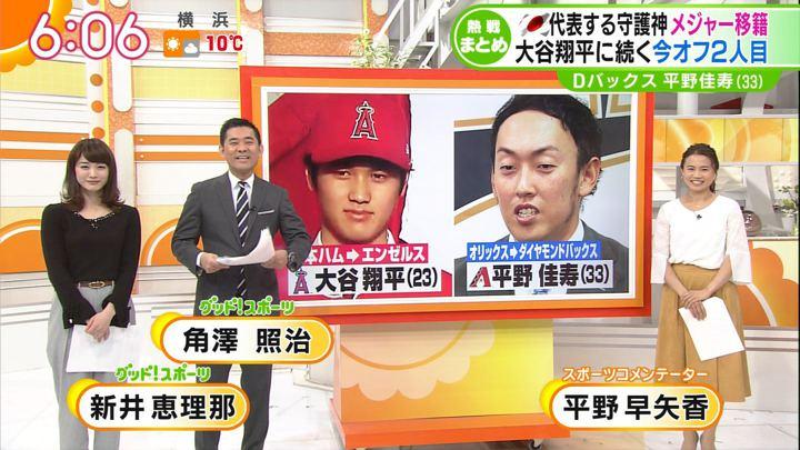 2017年12月27日新井恵理那の画像20枚目