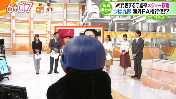 2017年12月27日新井恵理那の画像21枚目