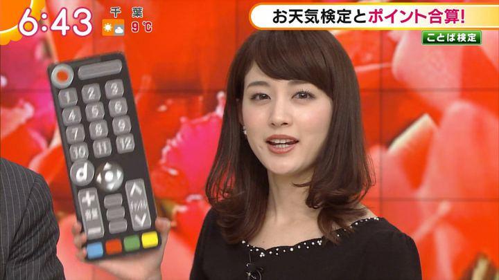2017年12月27日新井恵理那の画像23枚目