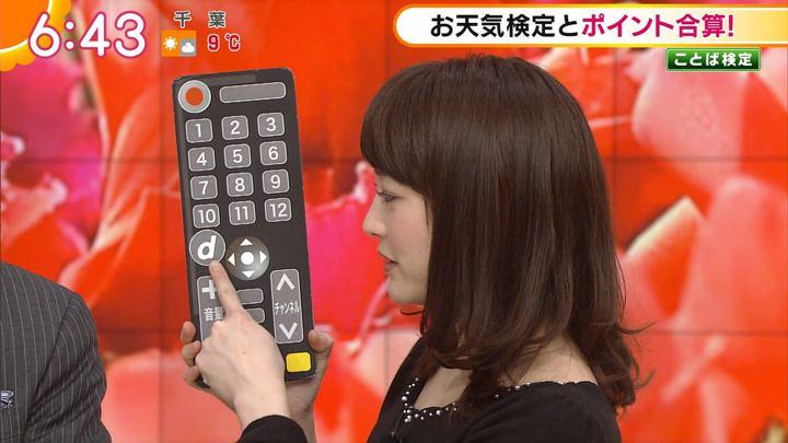 2017年12月27日新井恵理那の画像24枚目
