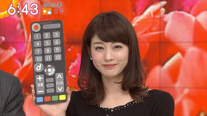 2017年12月27日新井恵理那の画像27枚目