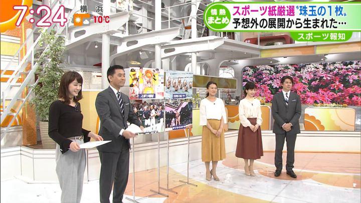 2017年12月27日新井恵理那の画像29枚目
