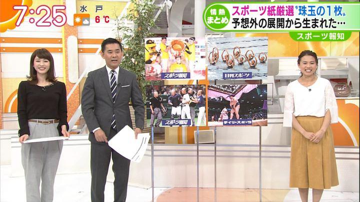 2017年12月27日新井恵理那の画像30枚目