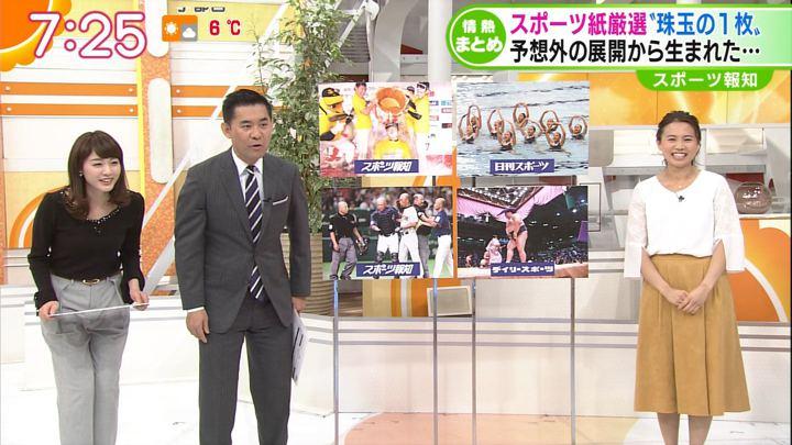 2017年12月27日新井恵理那の画像31枚目