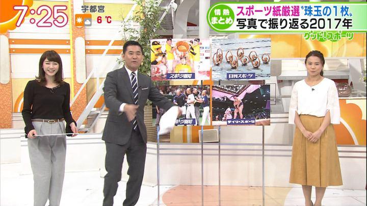 2017年12月27日新井恵理那の画像32枚目
