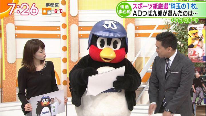 2017年12月27日新井恵理那の画像34枚目