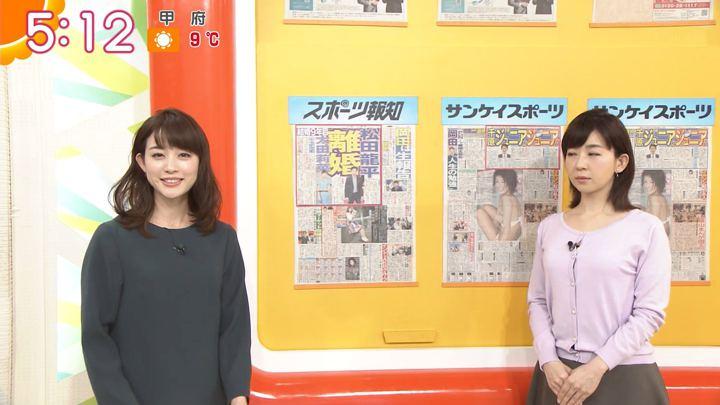 2017年12月28日新井恵理那の画像04枚目