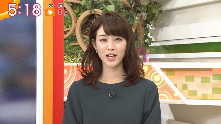 2017年12月28日新井恵理那の画像08枚目