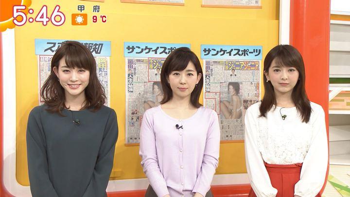 2017年12月28日新井恵理那の画像12枚目