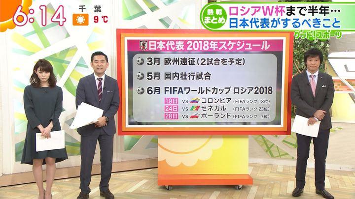 2017年12月28日新井恵理那の画像18枚目