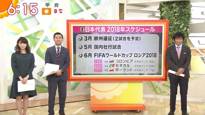 2017年12月28日新井恵理那の画像20枚目