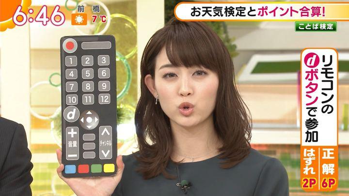 2017年12月28日新井恵理那の画像24枚目