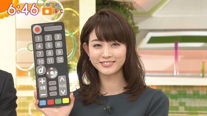 2017年12月28日新井恵理那の画像26枚目