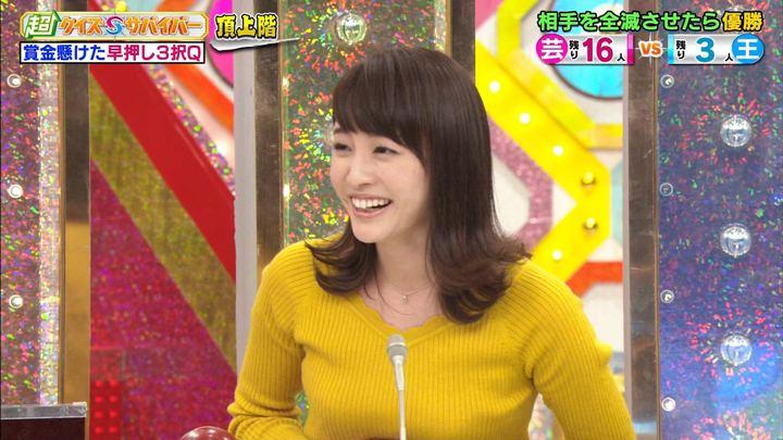 2017年12月31日新井恵理那の画像33枚目
