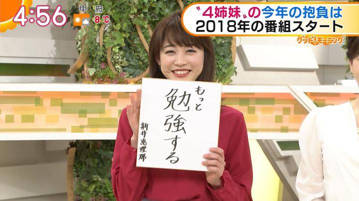 2018年01月04日新井恵理那の画像04枚目