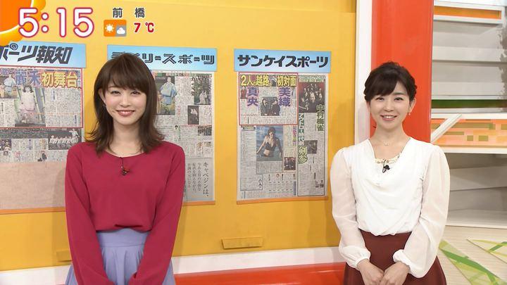 2018年01月04日新井恵理那の画像09枚目