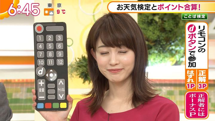 2018年01月04日新井恵理那の画像23枚目