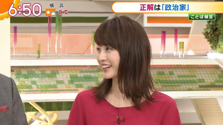 2018年01月04日新井恵理那の画像25枚目