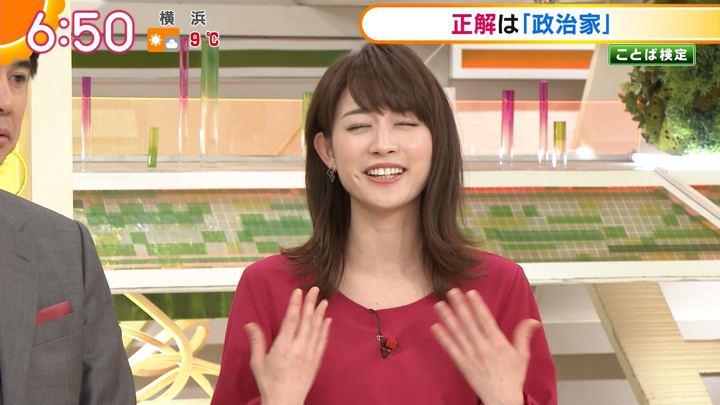 2018年01月04日新井恵理那の画像26枚目