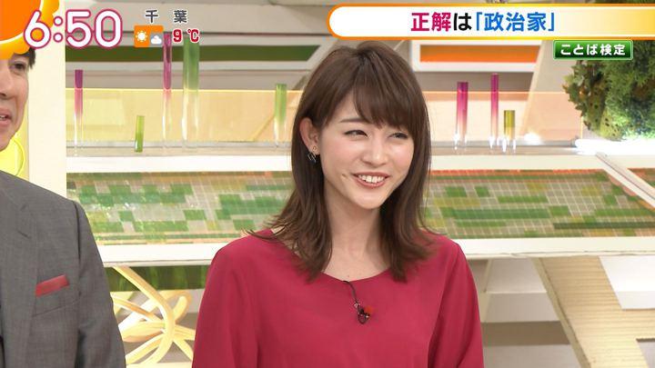 2018年01月04日新井恵理那の画像29枚目