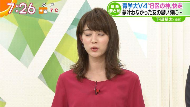 2018年01月04日新井恵理那の画像34枚目