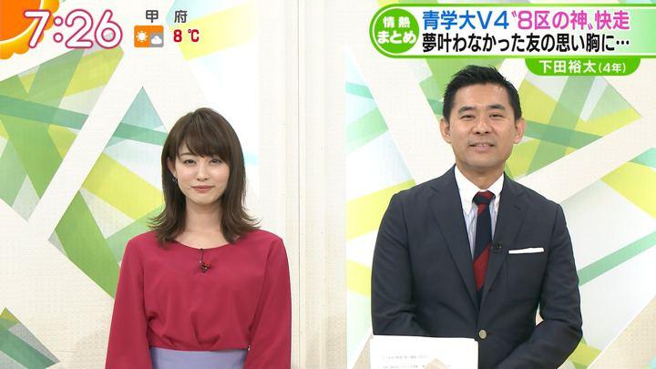 2018年01月04日新井恵理那の画像37枚目