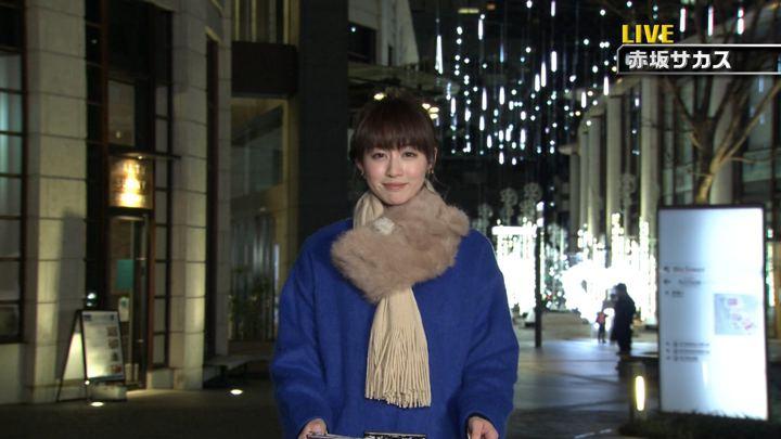 2018年01月06日新井恵理那の画像05枚目