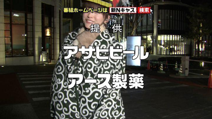 2018年01月06日新井恵理那の画像16枚目
