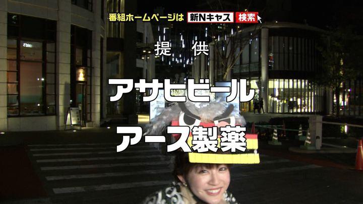 2018年01月06日新井恵理那の画像17枚目