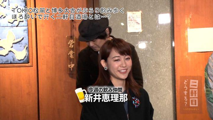 2018年01月06日新井恵理那の画像19枚目