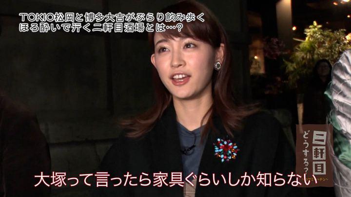 2018年01月06日新井恵理那の画像21枚目