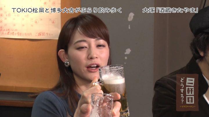2018年01月06日新井恵理那の画像25枚目