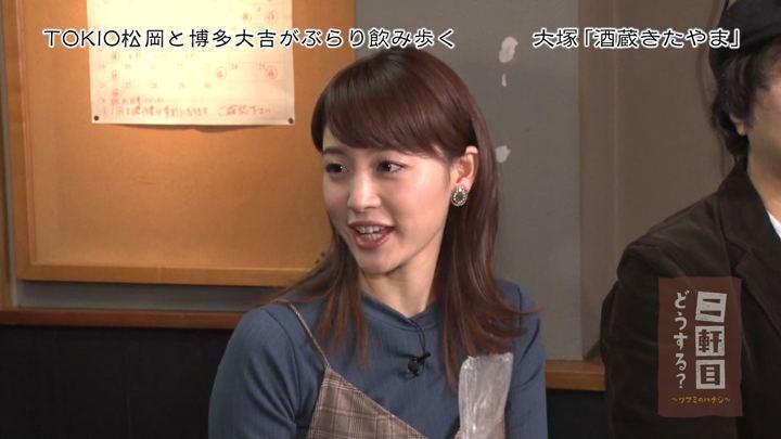 2018年01月06日新井恵理那の画像26枚目