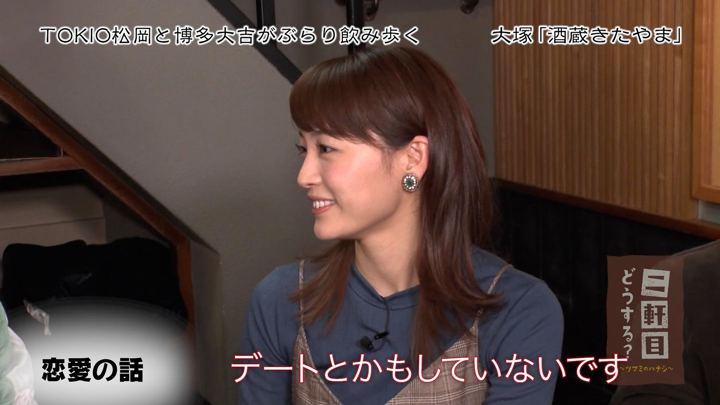 2018年01月06日新井恵理那の画像27枚目