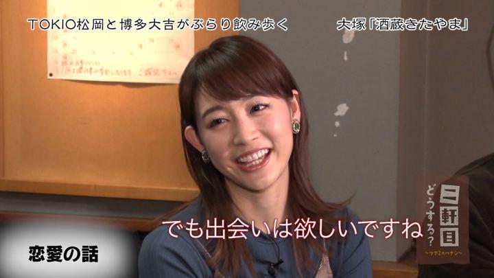 2018年01月06日新井恵理那の画像28枚目