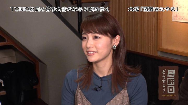 2018年01月06日新井恵理那の画像30枚目