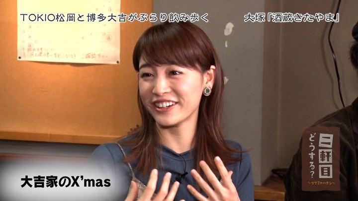 2018年01月06日新井恵理那の画像31枚目
