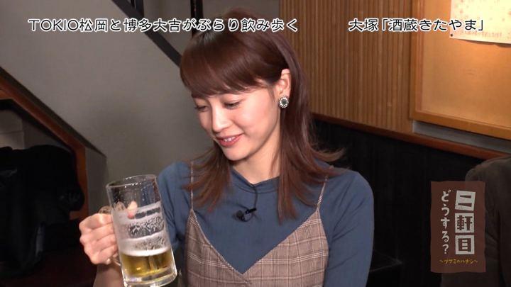 2018年01月06日新井恵理那の画像36枚目