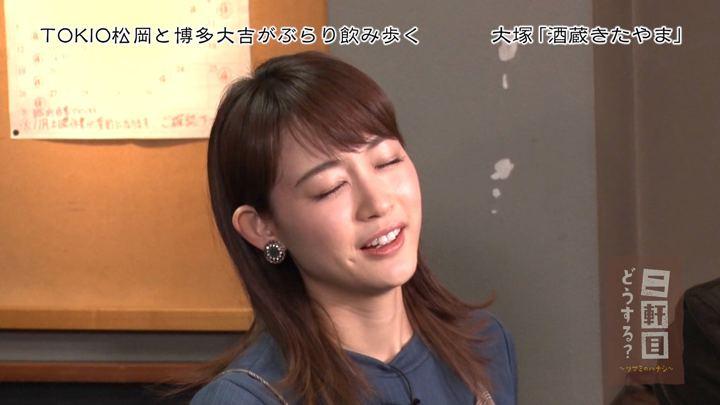 2018年01月06日新井恵理那の画像40枚目