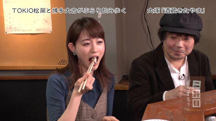 2018年01月06日新井恵理那の画像41枚目