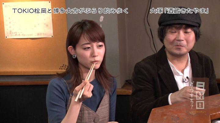 2018年01月06日新井恵理那の画像42枚目