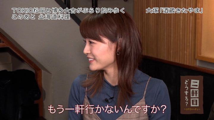2018年01月06日新井恵理那の画像44枚目
